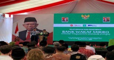 Wapres resmikan Bank Wakaf Mikro di Lombok